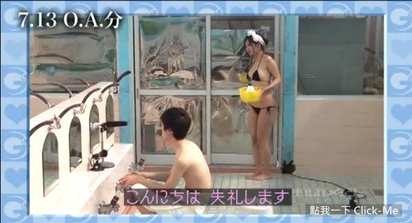 日本《新情色女王》壇蜜,穿著火辣的幫你洗澡,你受的了嗎?(壇蜜湯), 網路正妹美女分享