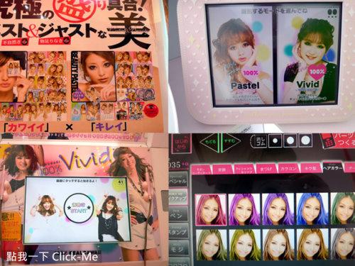 日本女高中生「爆露拍贴」
