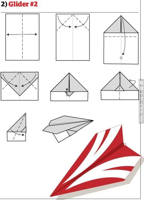 教你摺出最会飞的一架纸飞机!