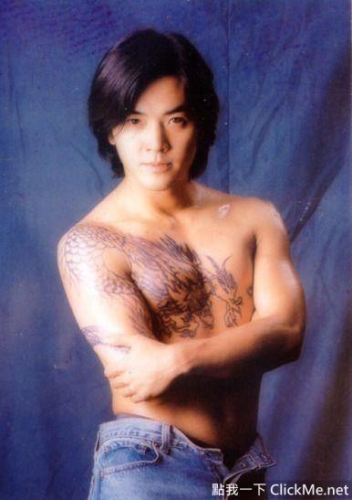 陈浩南纹身图案大全图片欣赏