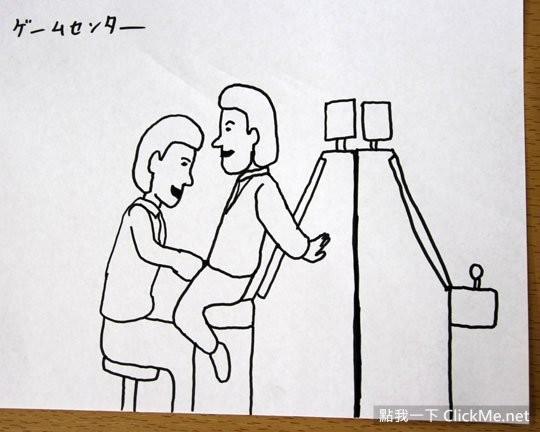 洗手台简笔画步骤
