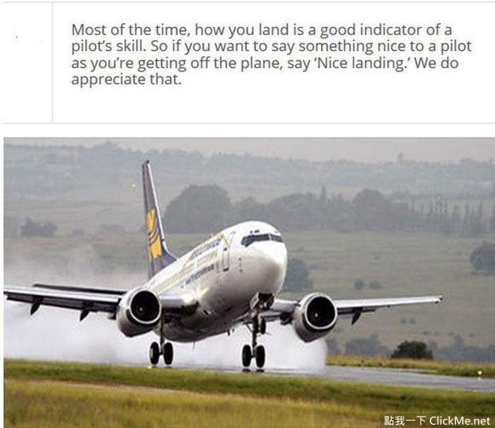 《25个搭飞机不能说的秘密》