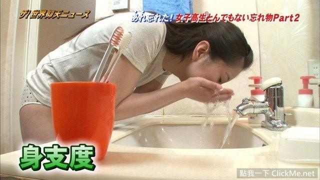 看日本高校女生是如何的