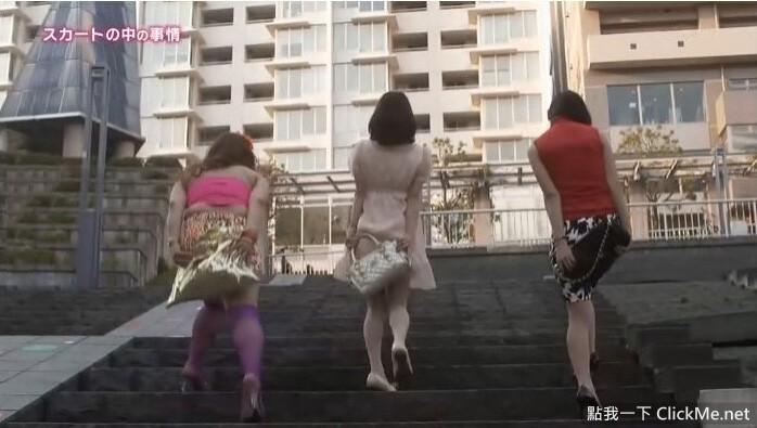 正妹上樓梯這樣遮不是為了防走光,而是因為…《短裙底下的秘密》