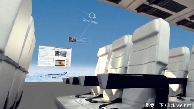 未来的高科技飞机:没有窗户的360度全透明机舱!