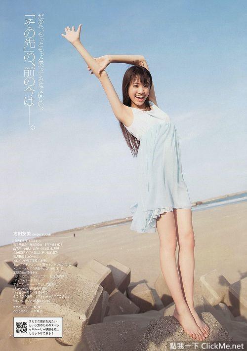 志田友美の画像 p1_26