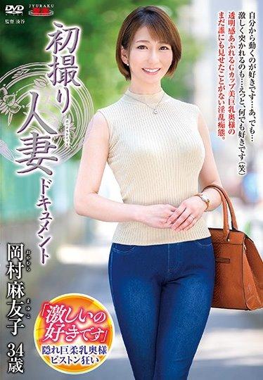 2019《11月新人女优完整版》,大奶普妹还是小奶正妹好?