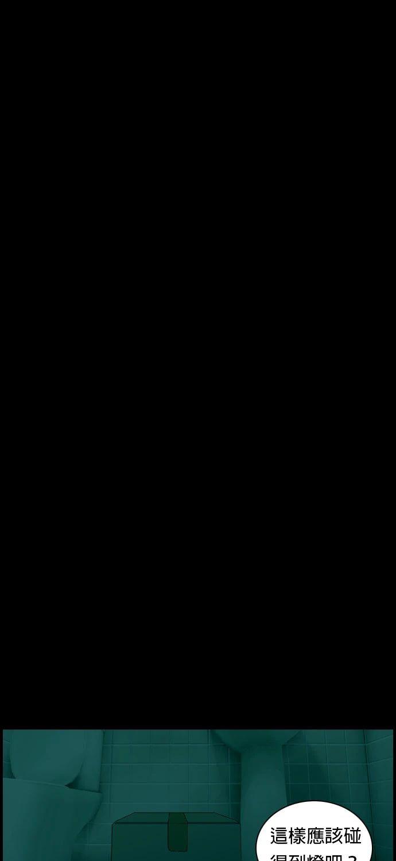 WeChat 圖片_20210120170525.jpg