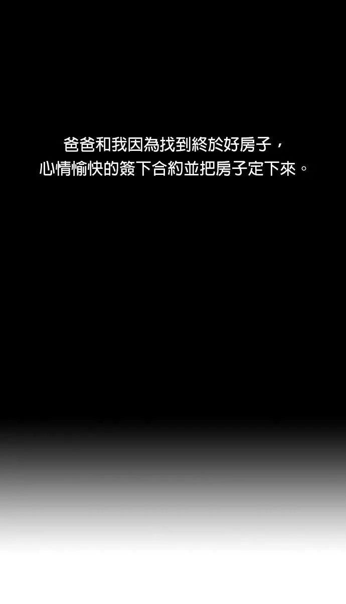WeChat 圖片_20210120170506.jpg