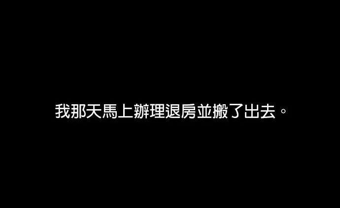 WeChat 圖片_20210120170651.jpg