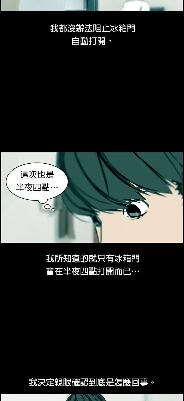 WeChat 圖片_20210120170609.jpg