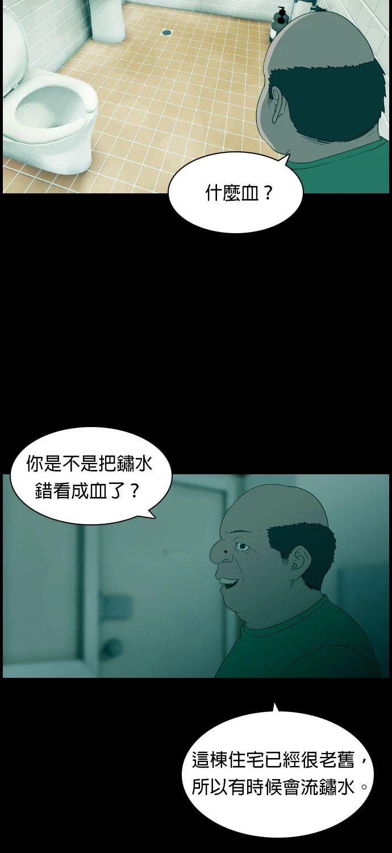 WeChat 圖片_20210120170538.jpg