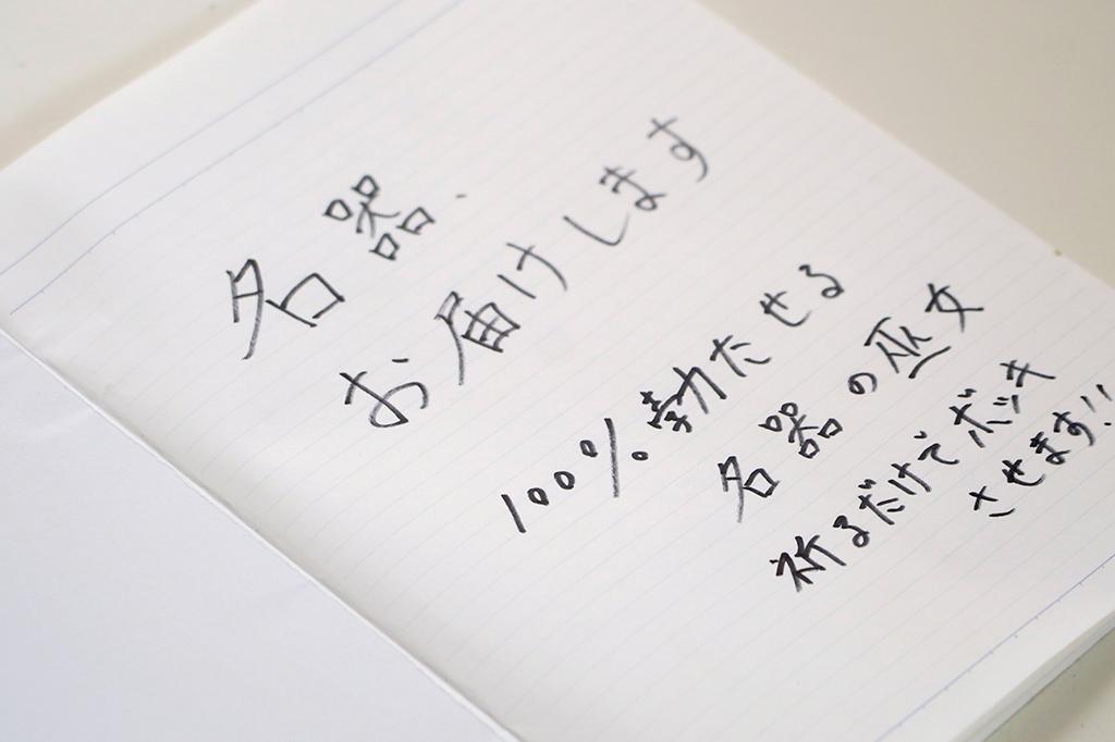 【AV版天气之子】枢木葵cosplay「阳菜」上演R18《名器之子》!