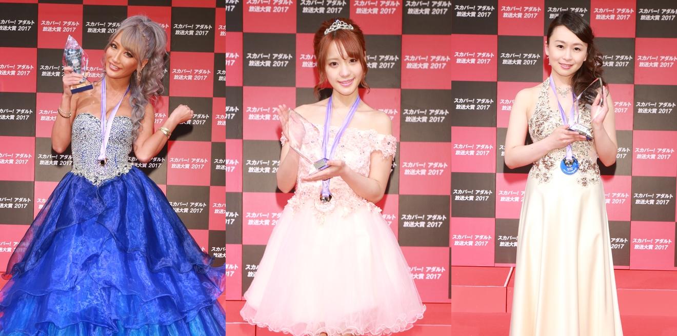 AV精钟奖《2020成人广播奖》入围名单公布!谁是下一位最强女优?