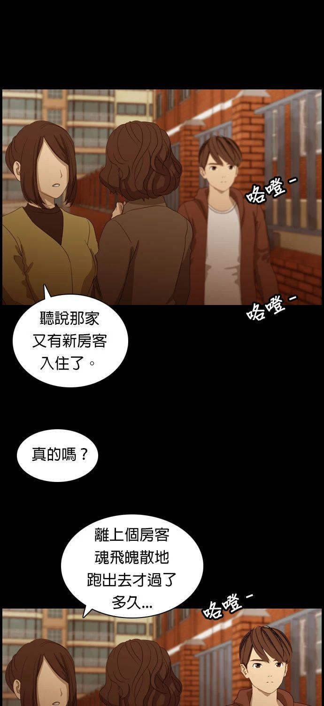 WeChat 圖片_20210120170523.jpg