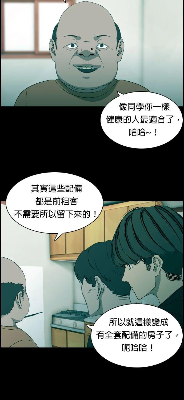 WeChat 圖片_20210120170503.jpg