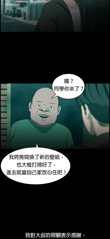 WeChat 圖片_20210120170508.jpg