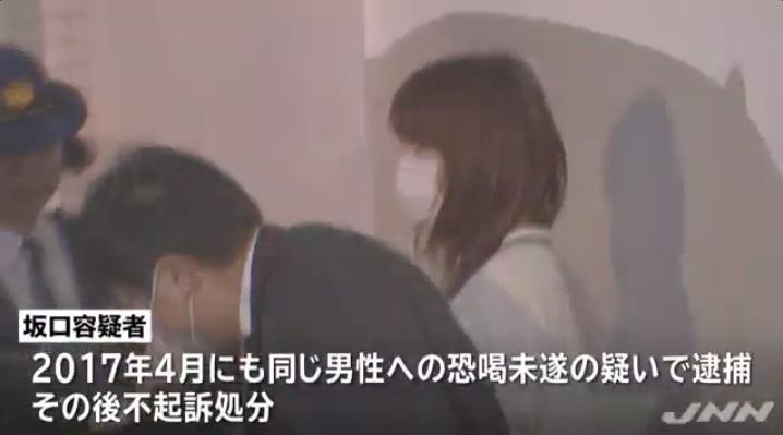 【神反转】坂口杏里《ANRI》向前男友讨钱「手指被夹断」,结果被捕的是她!