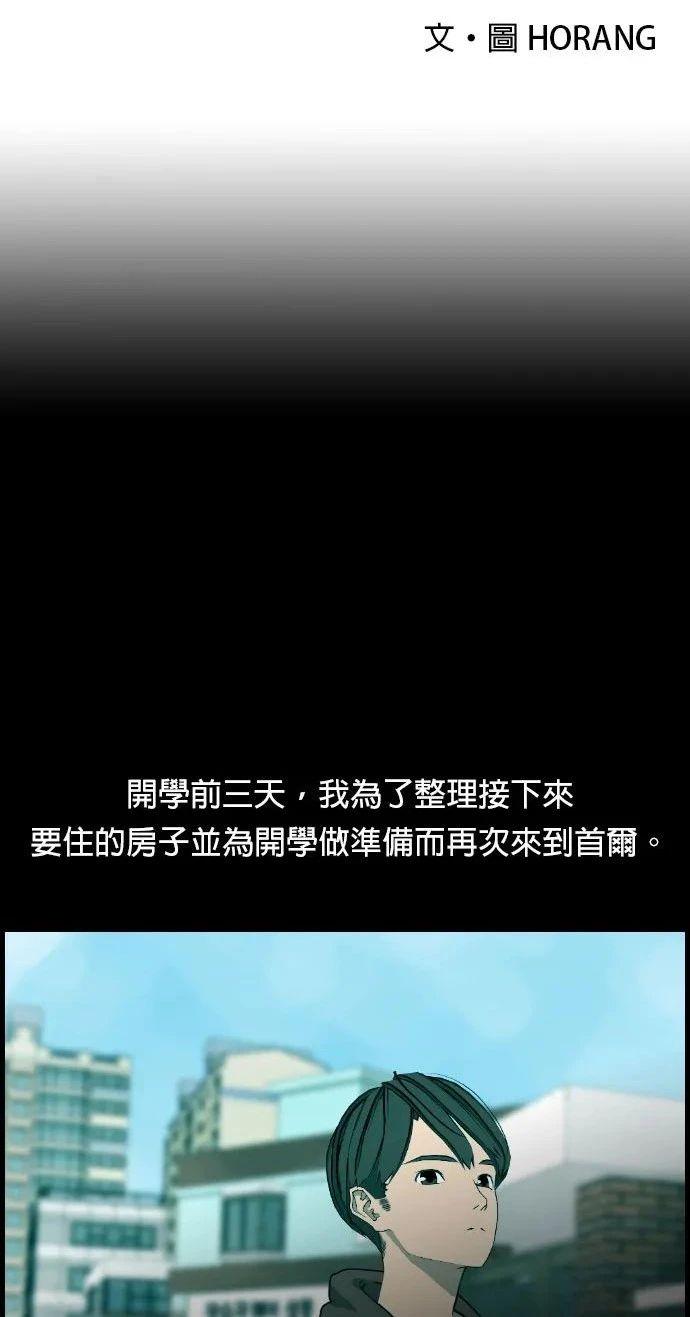 WeChat 圖片_20210120170507.jpg