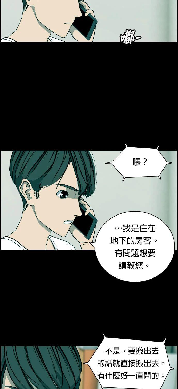 WeChat 圖片_20210120170647.jpg