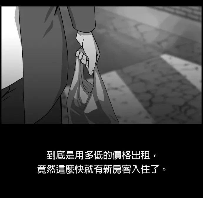 WeChat 圖片_20210120170654.jpg