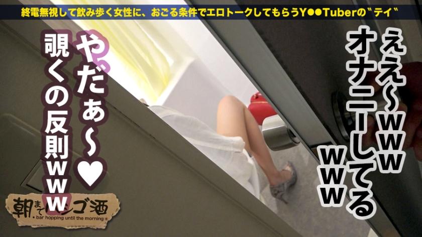 【素人】巨乳桃尻长腿妹「骑乘位插到下面淹大水」敏感度堪称史上第一!
