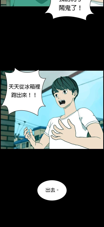 WeChat 圖片_20210120170637.jpg