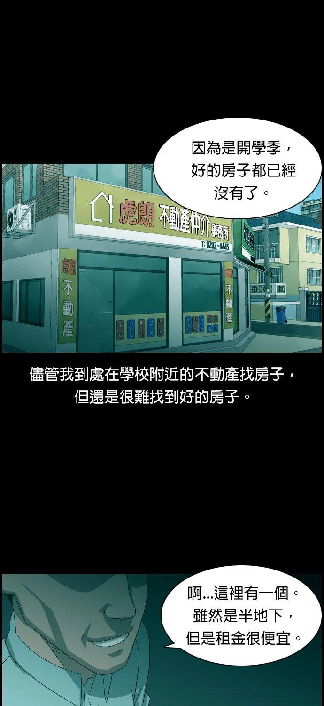 WeChat 圖片_20210120170458.jpg