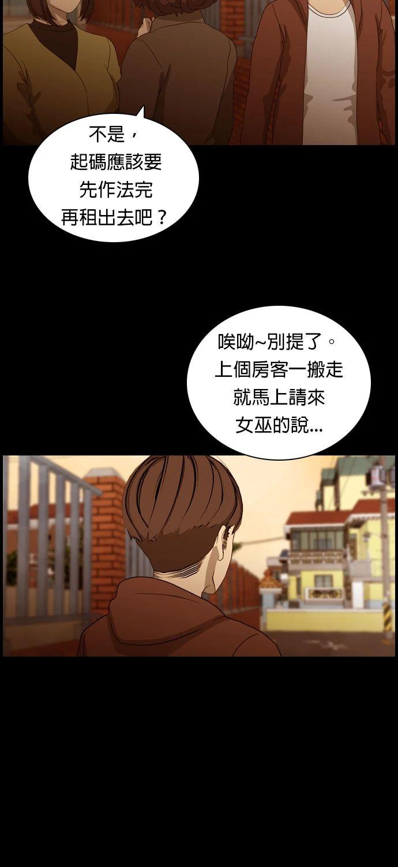 WeChat 圖片_20210120170524.jpg